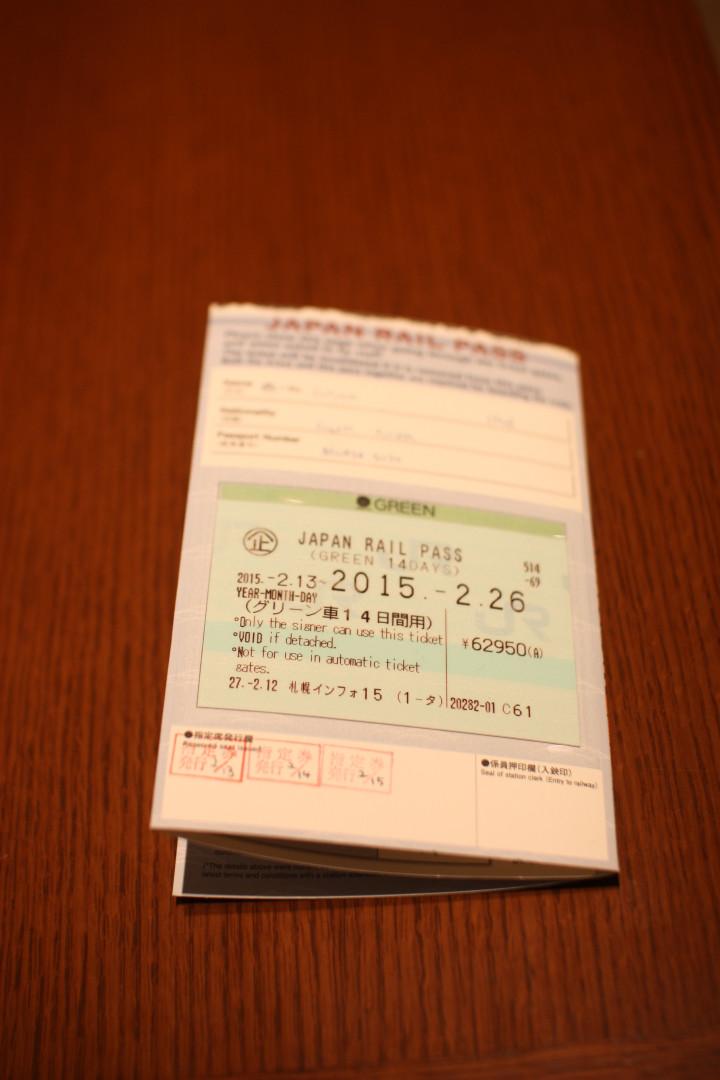 일본전국여행 위해 교환한 JR패스
